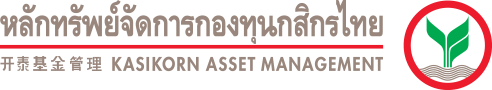 Kasikorn Asset Management